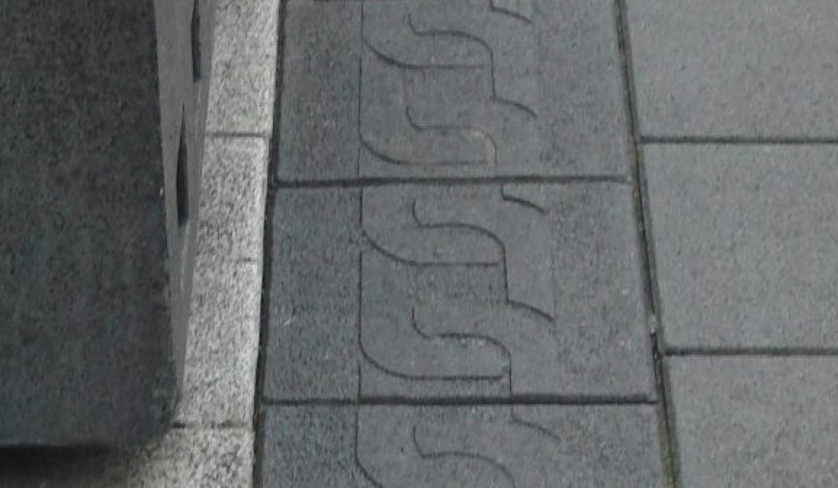 Detail of paving