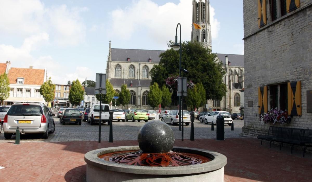 Fountain Hulst, NL