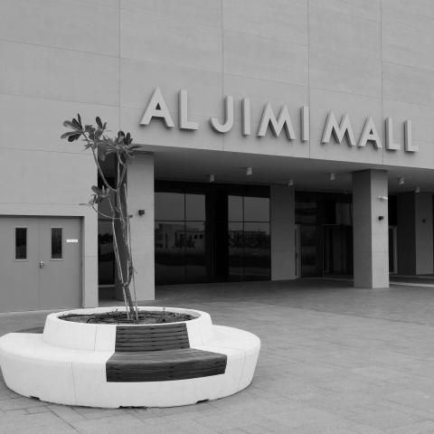 Al Jimi Mall, Al Ain, UAE