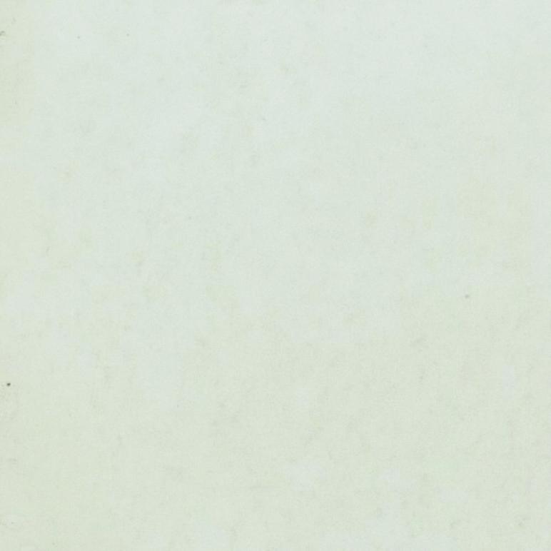 UHPC FINOCRETE BETOLINE 00000-017